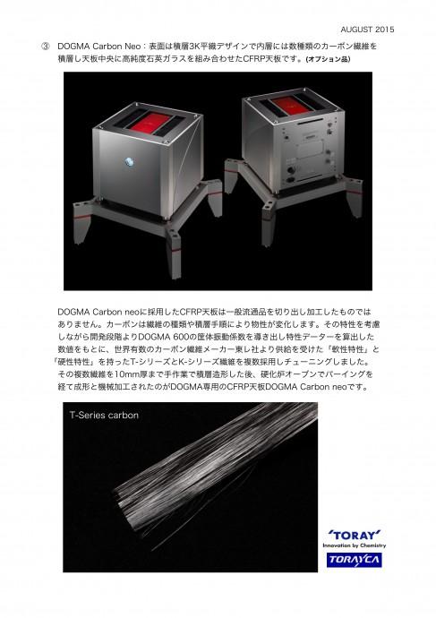DOGMA600和文_06