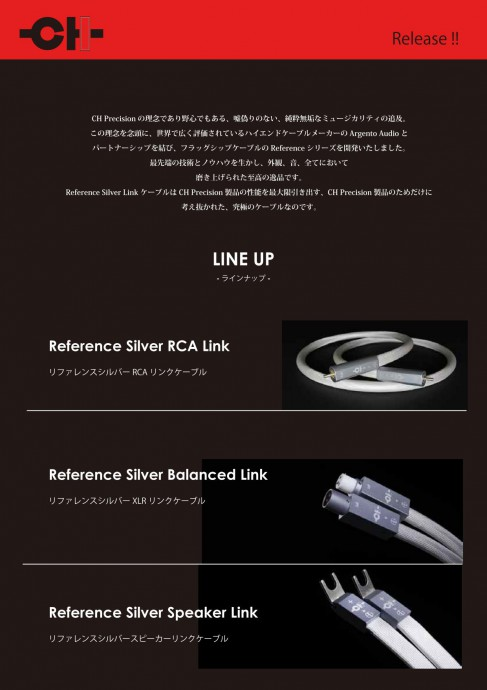 ch-precision_referencesilverlinkcable_01